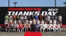 Honda Racing Thanks Day: è qui la festa - FOTO
