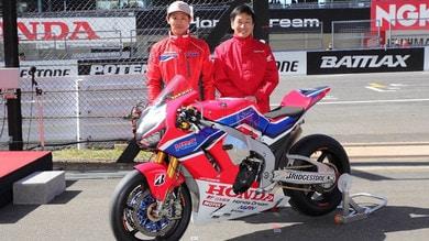 8 Ore di Suzuka: il ritorno di Honda
