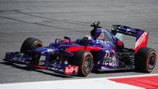"""Marquez sulla F1: """"Esperienza indimenticabile"""""""