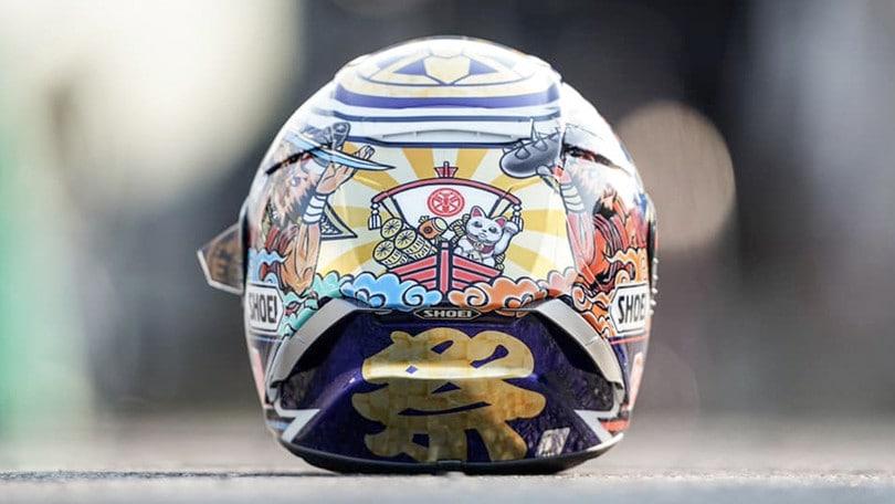 MotoGP: Marquez  Samurai a Motegi