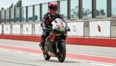 Sport Production: debutta ad Adria l'Aprilia RS 250 SP
