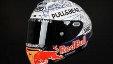 Il casco speciale dei fratelli Marquez per il GP di Jerez - FOTO