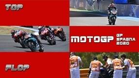 MotoGP: i Top & Flop della prima gara - VIDEO