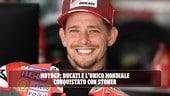 MotoGP: Ducati e il Mondiale che manca dall'era di Stoner