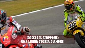 """MotoGP, Valentino Rossi racconta: """"Abe era il mio eroe"""""""