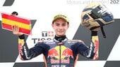 Red Bull Rookies Cup: David Alonso conquista il titolo ad Aragon